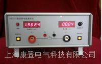 回路电阻测试仪 SB2237