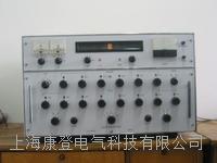 RT9600 多功能直流比较仪校验装置