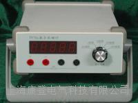 PC9a数字欧姆计(线圈内阻测试仪)