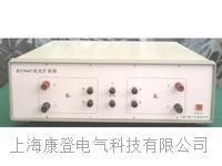 RT9607电流扩展器