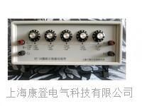 RT10 微欧计校验仪组件