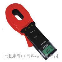 型单钳式接地电阻测试计