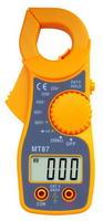 手持式用電稽查儀 KD3552