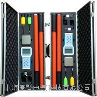 远程无线高压核相器 TAG-8800