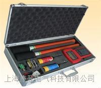 高压语音核相仪 KD8000