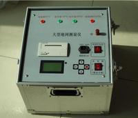 大型地網接地電阻測試儀 DWR-III