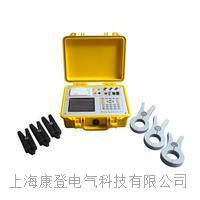便攜式電能質量分析儀 KD-33
