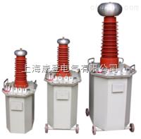 GYC轻型高压试验变压器 GYC