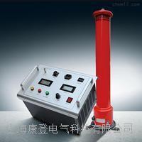 WDZG-II系列直流高压发生器 WDZG-II