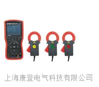便携式三相相位伏安表 KD-3010