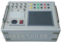 高壓開關動特性測試儀(石墨) KD-117