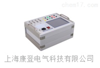 高壓開關動特性測試儀 HDGK-8CP