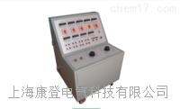 KDG-III高低壓開關櫃通電試驗台 KDG-III