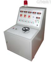 HSXKGG-III 高低压开关柜通电试验台 HSXKGG-III