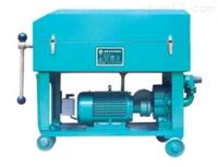 RLY系列加热型板框压力式滤油机