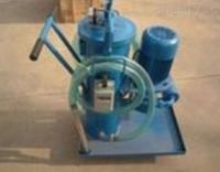 LUC-63精细滤油车