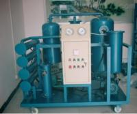 ZYE系列双极低温真空滤油机