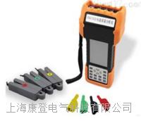 HDGC3531 三相电能质量分析仪(手持式)