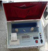 ZIJJ-II絕緣油介電強度測試儀 ZIJJ-II
