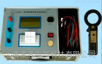 FECT2004直流接地電阻故障測試儀 FECT2004