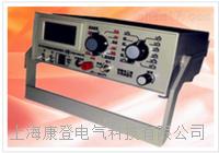 ZC-90D高絕緣電阻測量儀 ZC-90D