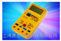 PC27 系列绝缘电阻表