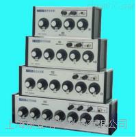 ZX97直流电阻箱 ZX97