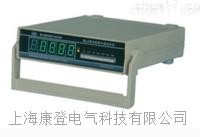 QJ83数字直流单臂电桥 QJ83