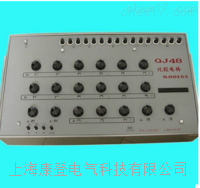 QJ48比较仪式电桥