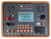 KDHL系列回路电阻测试仪