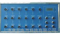 KD8650高壓直流標準電阻器 KD8650