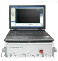 RX2000变压器绕组变形测量仪 RX2000
