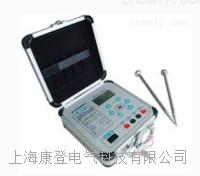 MS2571F数字接地电阻测试仪