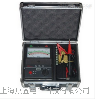 DMH-2550型高压新普京