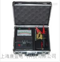 DMH-2502型高壓絕緣電阻測試儀 DMH-2502型
