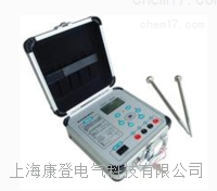 HT2571數字接地電阻測試儀 HT2571