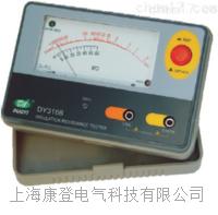 DY3166(1000V)电子式指针新普京手机娱乐官网网站