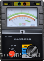 BC2550新普京
