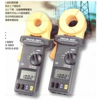PROVA-5601钳式接地电阻计 PROVA-5601