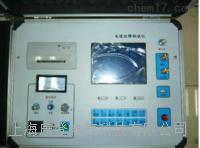 T-A20电缆故障测试仪 T-A20