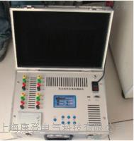 ZGY-IV秋葵视频成人app道變壓器直流電阻測試儀 ZGY-IV