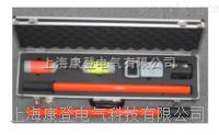 TAG-9000智能无线高压核相仪 TAG-9000
