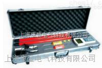 RX高压无线核相仪 RX