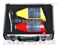 YHWG无线高压数字核相仪 YHWG