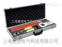 GDWH-B无线高压语音核相仪 GDWH-B