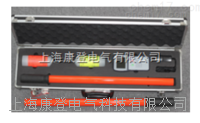 RXGJ无线数字语音核相仪 RXGJ