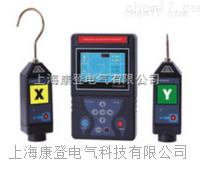 DBM-HX220无线高压核相仪