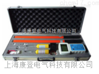 GDWH-35KV无线核相仪 GDWH-35KV