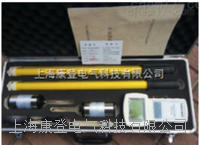 HY1606无线高压核相仪