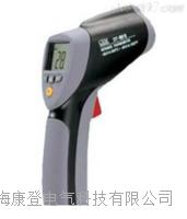 OT-8819H红外线测温仪 OT-8819H